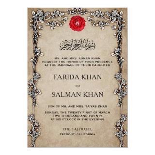 Vintage Rustic Floral Frame Islamic Muslim Wedding Invitation