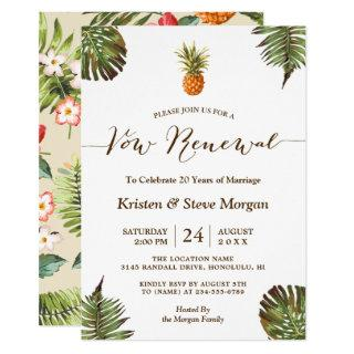 Vow Renewal Party - Summer Luau Pineapple Leaves Invitations
