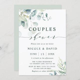 Watercolor Botanical Greenery Couples Shower