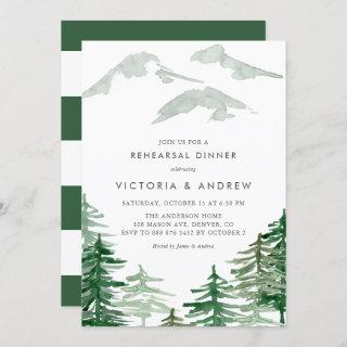 Watercolor Forest Winter Woodland Rehearsal Dinner Invitations