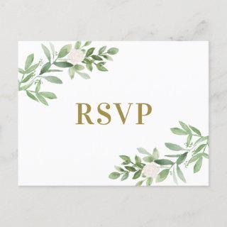 Watercolor Greenery and White Flowers RSVP Invitation Postcard