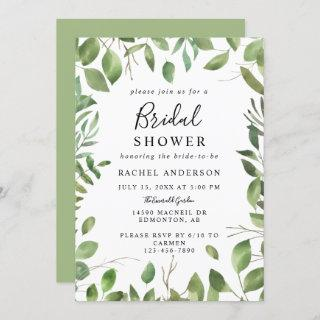 Watercolor Leaves Green Frame Bridal Shower Invitations