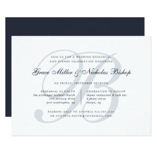 Watermark | Elegant Monogram Rehearsal Dinner Invitation