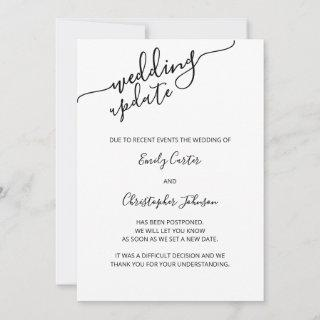 Wedding Update Elegant Script Postponement Card