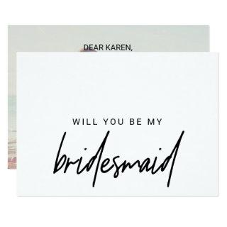 Whimsical Calligraphy | Photo Backing Bridesmaid Invitation