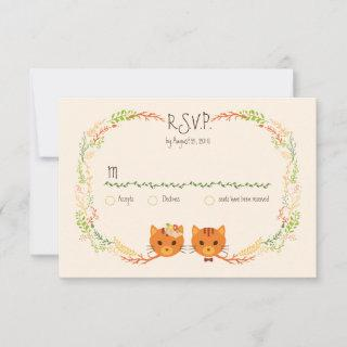 Whimsical Forest Cats (Cream) Wedding RSVP