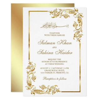 White and Gold Floral Border Islamic Wedding Invitation