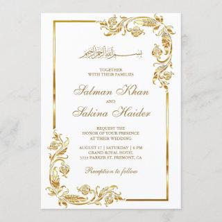 White and Gold Floral Border Islamic Wedding Invitations