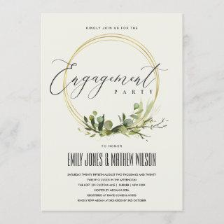 WHITE LEAFY GREEN FOLIAGE WATERCOLOR ENGAGEMENT Invitations