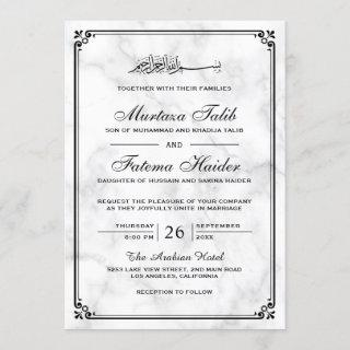 White Marble and Black Border Muslim Wedding Invitation