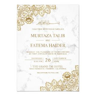 White Marble Gold Lace Islamic Muslim Wedding Invitation
