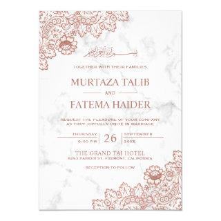 White Marble Rose Gold Lace Islamic Muslim Wedding Invitation