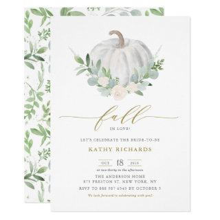 White Pumpkin and Greenery Fall Bridal Shower Invitations