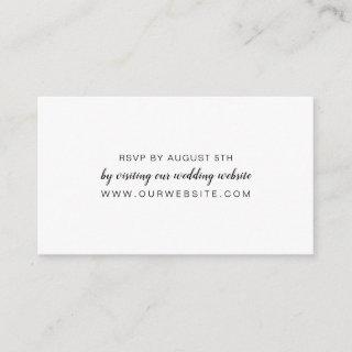 White wedding RSVP online card