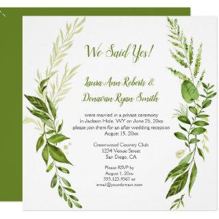 Wildwoods Botanicals Rustic Reception Only | Invitations