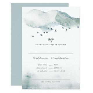 Winter Mystère Wedding RSVP+MEAL Response Invitations